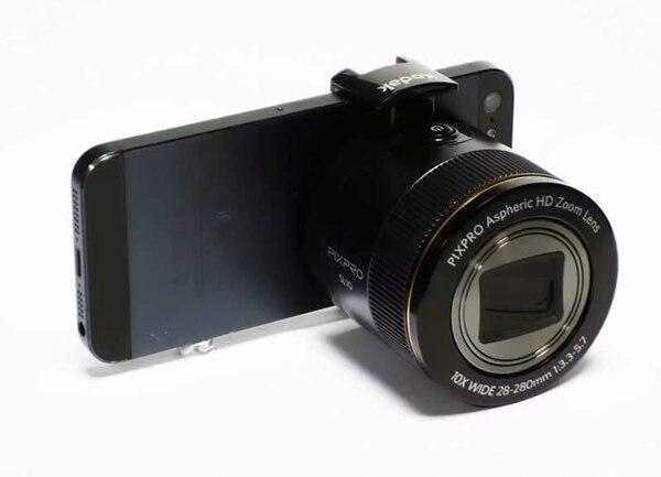 El objetivo del lente es suplir las carencias de las cámaras que ofrecen los teléfonos inteilgentes