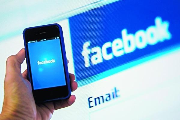 Es la segunda vez en pocos meses que la red social estadounidense se enfrenta problemas.