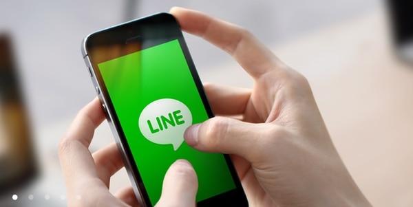 Line es la aplicación más utilizada en Japón y muy popular en Asia.