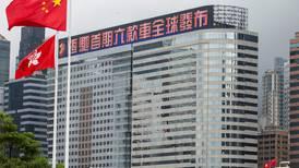"""La empresa inmobiliaria Evergrande cumplió con el pago de un bono """"offshore"""" días antes de su vencimiento"""