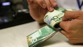 Tasa de Política Monetaria será de 0,75% a partir del 18 de junio